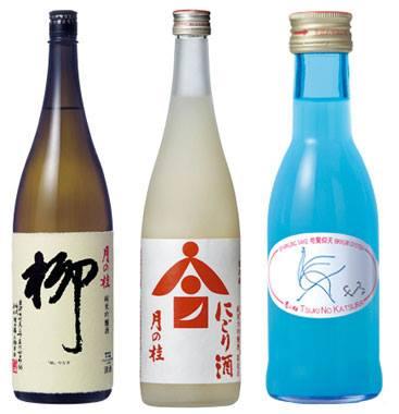 The Yanagi Junmai Ginjo dry sake is on the far left, the sparkling Iwai Junmai-daiginjo is in the center.