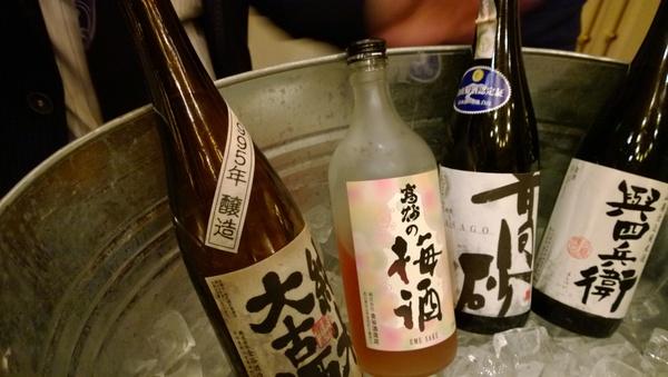 KANAYA sake